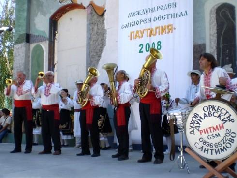 """""""Дунавски ритми"""" от Антимово"""