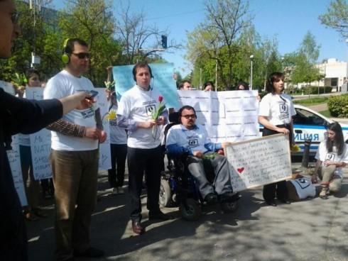 Акция срещу подслушването пред посолството на САЩ