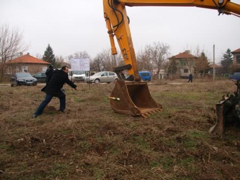 Първа копка по проект за 1,750 милиона лева във Видин