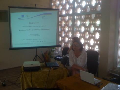 """Управителят на ОИЦ Видин Мариела Савкова представи изложение на тема: """"Структурните фондове за туризма – политики, """"добри практики"""", програмиране"""
