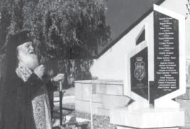 Видинският митрополит Дометиан отслужи тържествен водосвет по повод откриването на мемориала на спортната слава на 24 октомври 2004 г. На черния обеликс ще бъдат изписани нови имена на треньорите и деятелите, посветили живота си на видинския спорт.