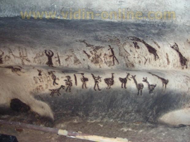 """След 33 години чакане включват пещера """"Магура"""" и праисторическите рисунки в Списъка на ЮНЕСКО"""