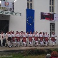 Тимошка пролет 2012