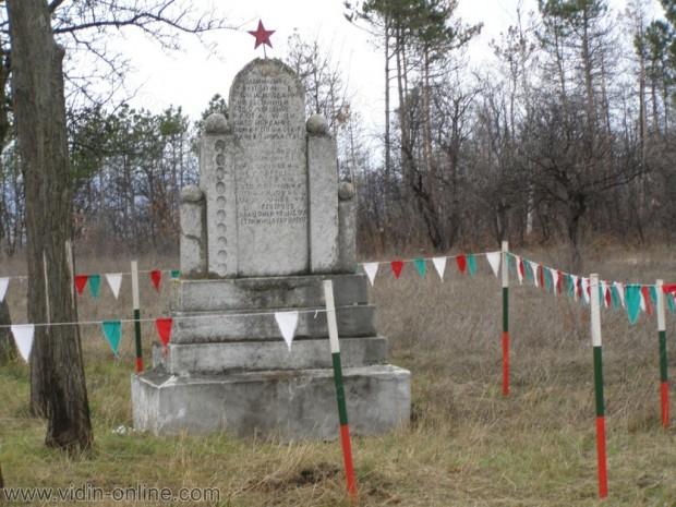 Паметник във Вълчешкия дол