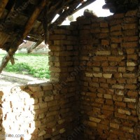 Стопанството в село Иново