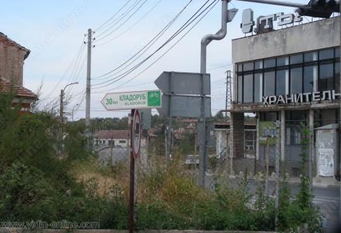 Възстановено е електрозахранването в село Арчар
