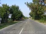 село Бела рада