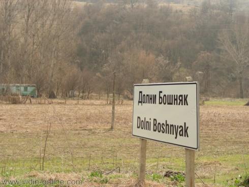 Група за кражби от Долни Бошняк е торомозела хората в съседно село