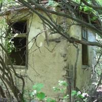 село Драгичеви колиби