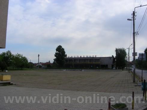Пазар за селскостопанска продукция е открит в град Дунавци