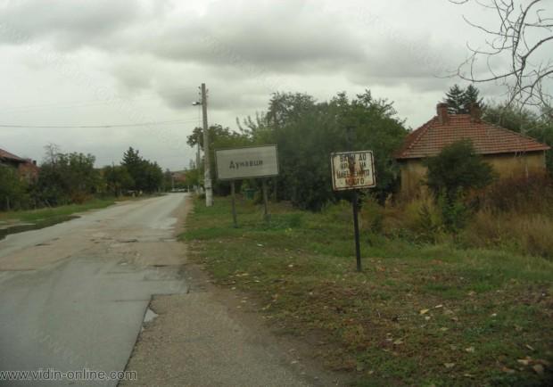 """Поставени са табели """"Забранено къпането"""" на стария плаж на Дунавци"""