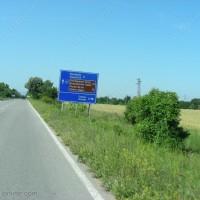 село Гара Срацимир