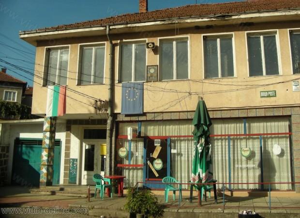 Забранено е паленето на стърнища в село Гюргич, община Ружинци