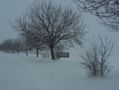 Село Градец е готово да посрещне зимата