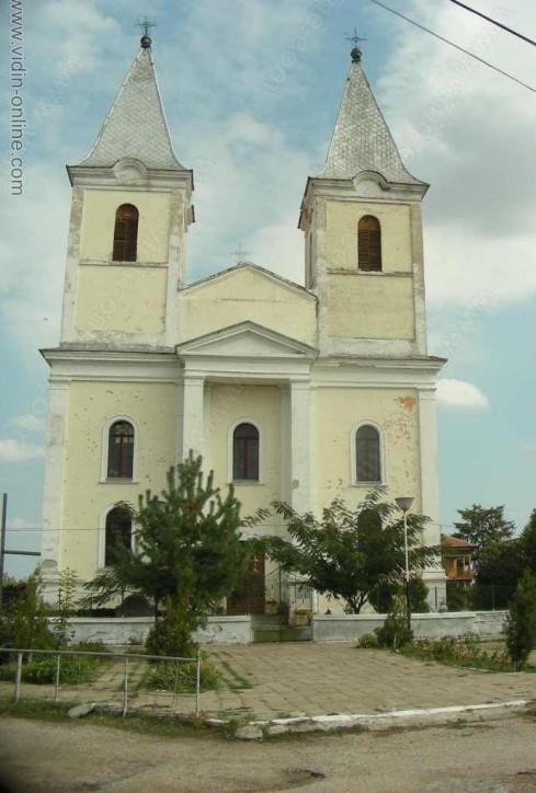 Иконата от Лопушанския манастир ще пристигне за поклонение в село Капитановци