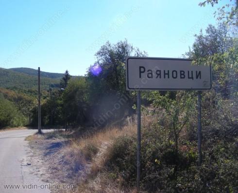 Кражба на цветни метали е установена край село Раяновци