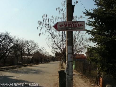 Над 1 700 дка лозя се отглеждат в землището на село Рупци