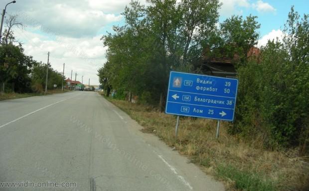 Продължават ремонтните дейности по път III-112 Добри дол – Тополовец