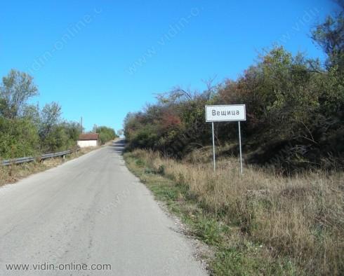 15 души са гласувалите в секцията в белоградчишкото село Вещица