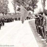МАЙ 1981Г. СТ. Г. БЕКОВСКИ ВИДИН
