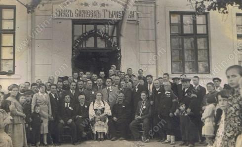 Училището в Дунавци - Княз Симеон Търновски