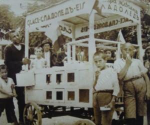 Подвижната сладкарница на Тодор Вълчев от Кула 1930г