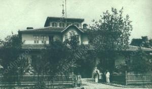 Турския Конак - Видин