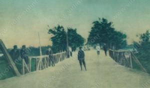 Шосето към Белоградчик - Видин