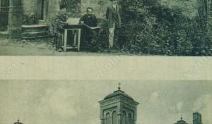 Спомени от мирното съжителство на две религии - Мюфтийството и Синагогата - Видин