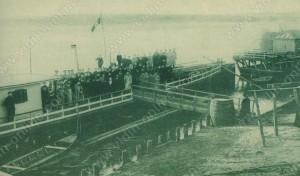 Пристанището - Видин