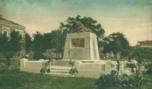 Паметник-костница на загиналите от Трети Пехотен Бдински Полк по време на Сръбско-Българската война през 1885г.