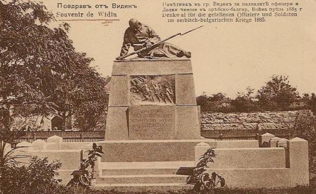 Паметник от сръбскобългарската война 1885