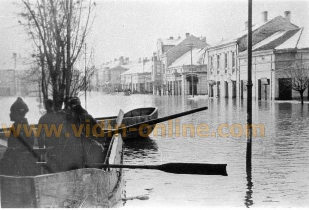 Наводнението във Видин през 1942