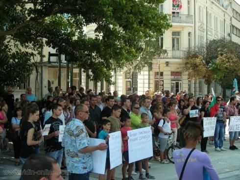 Шествие в подкрепа на болно момиче се проведе във Видин