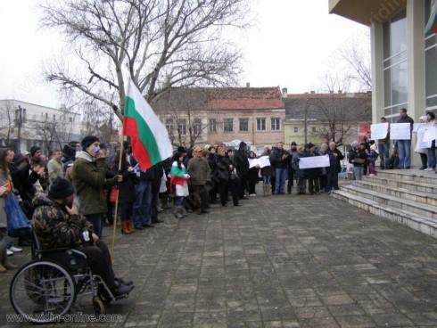 Около 1000 души се събраха на протест във Видин